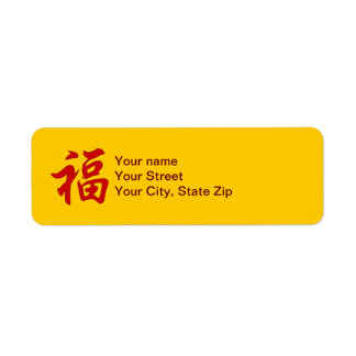 """Good Fortune"" Chinese Character Address Labels"