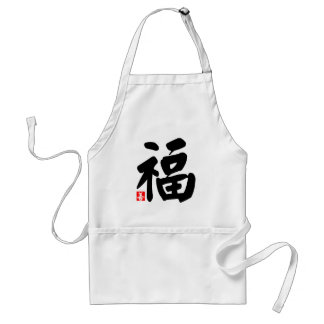 Good Fortune, Lucky, Blessing 福 Standard Apron