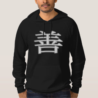 Good - Japanese Kanji- Hoodie