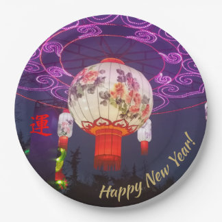 GOOD LUCK CHINESE LANTERN PAPER PLATE