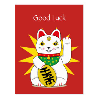 Good Luck Good Fortune Traditional Lucky Cat Postcard