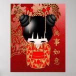 Good Luck Kokeshi Doll Poster