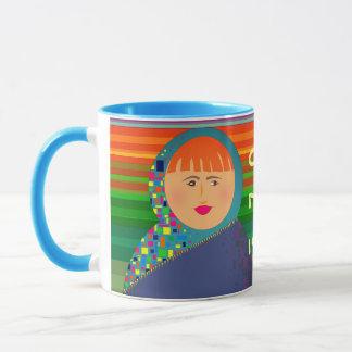 Good Morning Isabelle Colorful Stripes Girl Bold Mug