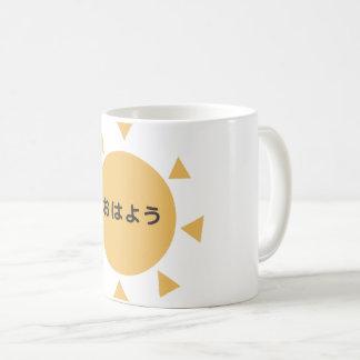 Good morning the T shirt Coffee Mug