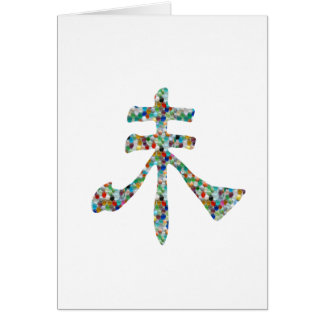 Goodluck Script : Chinese Oriental Gems Card