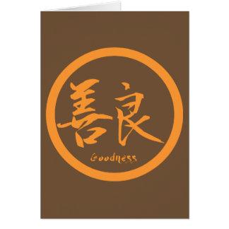 Goodness Kanji Note Cards | Orange Kamon