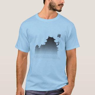 Got Castle? T-Shirt