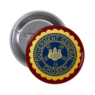 Governor-General of Korea 2 Inch Round Button