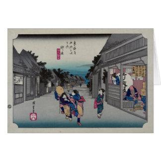 Goyu - Ando Hiroshige Card