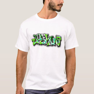 Graffiti Name Joshua T-Shirt