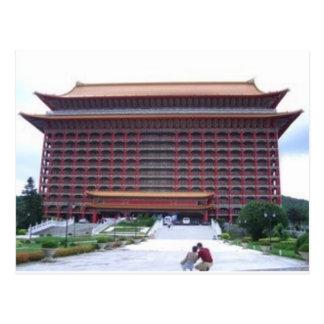 Grand Hotel, Taipei Postcard
