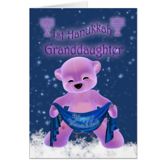 Granddaughter 1st Hanukkah Card