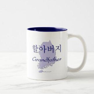 Grandfather (Korean) map Two-Tone Coffee Mug