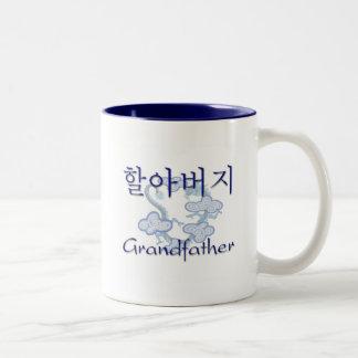 Grandfather Korean Two-Tone Coffee Mug