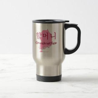 Grandmother (Korean) map Travel Mug