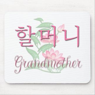 Grandmother (Korean) Mouse Pad
