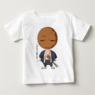 Grass karo four bright English story Soka Saitama Baby T-Shirt