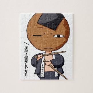 Grass karo Jiro English story Soka Saitama Jigsaw Puzzle