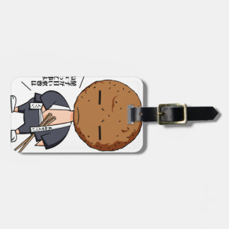 Grass karo Saburo English story Soka Saitama Luggage Tag