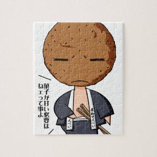 Grass karo Saburo English story Soka Saitama Puzzle
