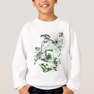 Gravel river snow no 且 sweatshirt