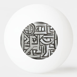 Gray Black Textural Geometric-Hand Painted Pattern Ping Pong Ball