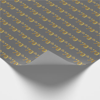 Gray, Faux Gold 70th (Seventieth) Event Wrapping Paper