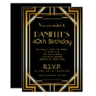 Great Gatsby Inspired Art Deco Birthday Invitation