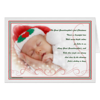 Great Granddaughter's 1st Christmas Poem with Name Card