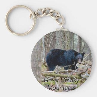 Great Smoky Mountains Keychain