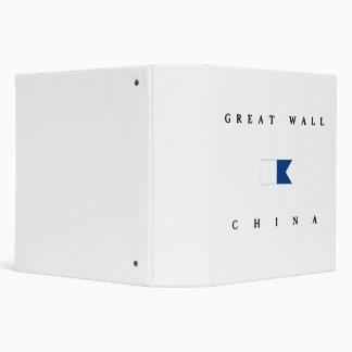 Great Wall China Alpha Dive Flag Binder