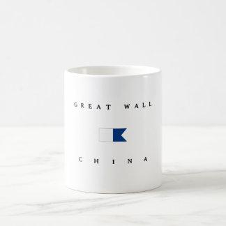 Great Wall China Alpha Dive Flag Coffee Mug
