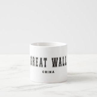 Great Wall China Espresso Mug