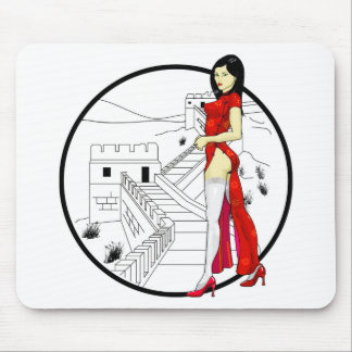 Great Wall Mouse Pad