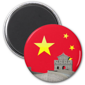 Great Wall of China 2 Inch Round Magnet