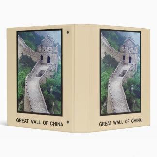 Great Wall of China 3 Ring Binders