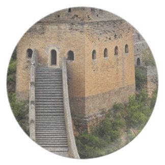 Great Wall of China at Jinshanling, China, Asia 2 Party Plate