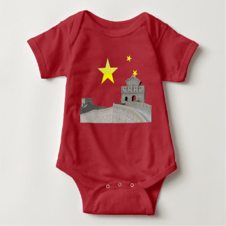 Great Wall of China Baby Bodysuit