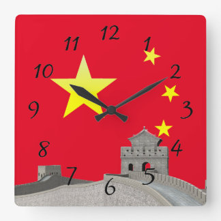 Great Wall of China Clocks