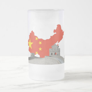 Great wall of China Frosted Glass Beer Mug