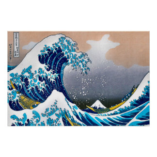Great Wave of Kanagawa Wall Tapestry Vectorized HD Poster