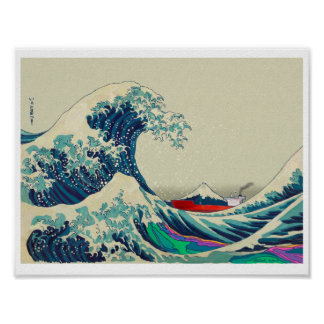 Great Wave off Kanagawa 2016 Poster