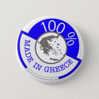 GREECE 100% CREST 2 INCH ROUND BUTTON