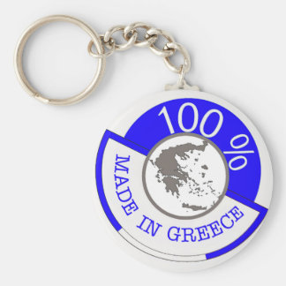 GREECE 100% CREST BASIC ROUND BUTTON KEYCHAIN