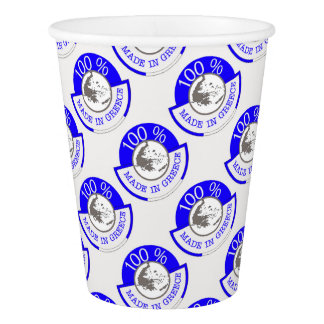 GREECE 100% CREST PAPER CUP