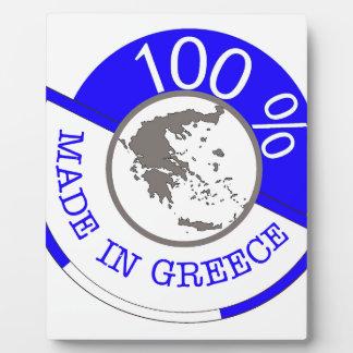 GREECE 100% CREST PLAQUE