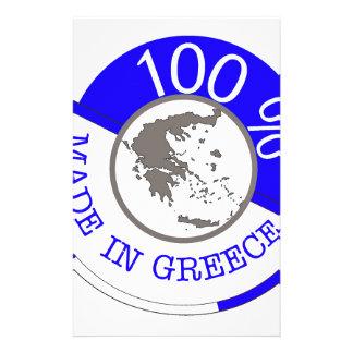 GREECE 100% CREST STATIONERY