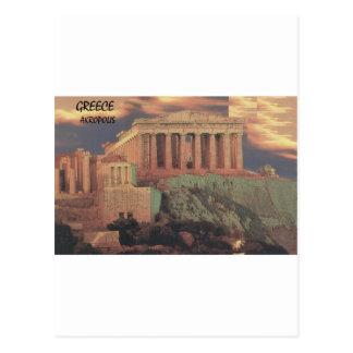 Greece Athens Parthenon Clouds (St.K) Postcard