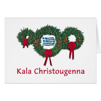 Christmas card greek messages all ideas about christmas and happy greek christmas cards greek christmas greeting cards greek christmas greetings m4hsunfo Choice Image
