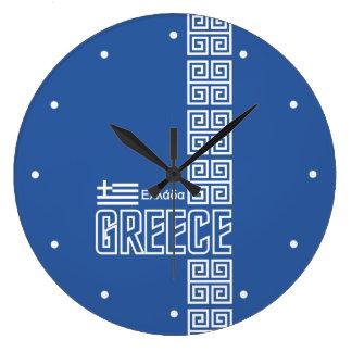 GREECE custom wall clocks